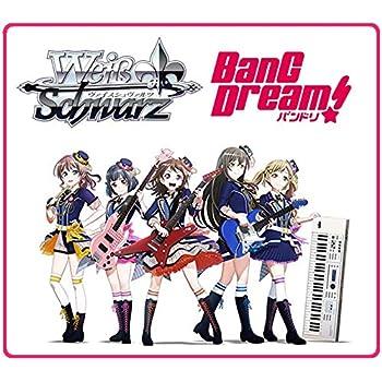 ヴァイスシュヴァルツ ブースターパック 「BanG Dream!」Vol.2 BOX