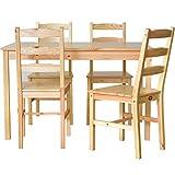 (DORIS) ダイニングセット 5点 【リンド ナチュラル】 パイン材 天然木 テーブル&チェア (5点セット) 4人掛け 幅:118cm 面取り加工 (KIC)
