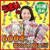 【期間限定チョコ味入り!】うまい棒 16種類 詰め合わせ600本セット-SET