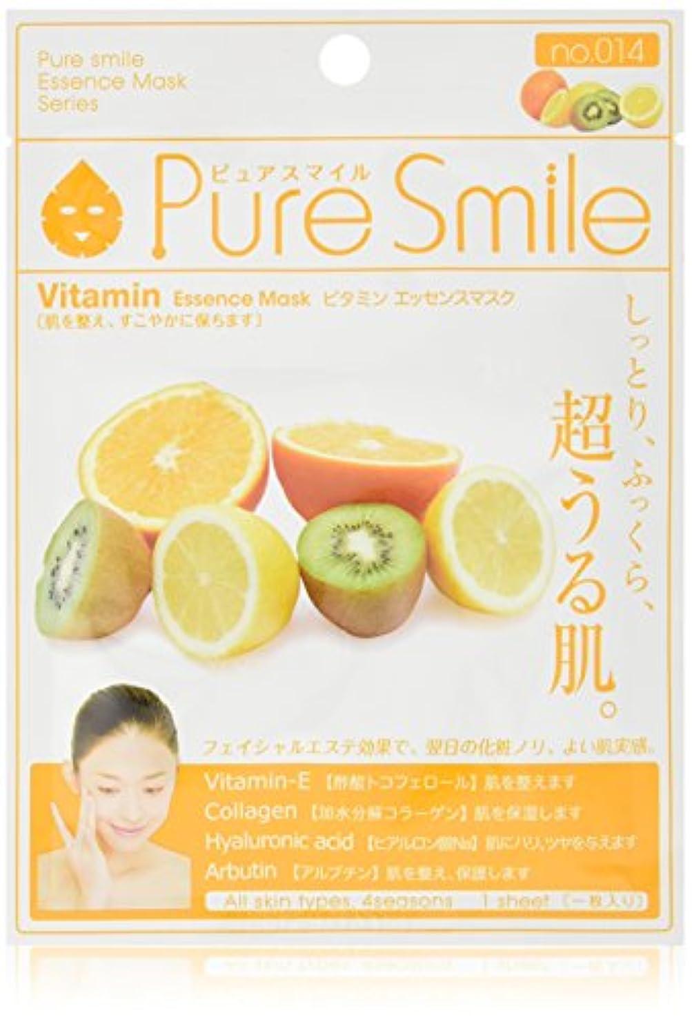 従順な縮れた抗生物質Pure Smile ピュアスマイル エッセンスマスク ビタミン 6枚セット