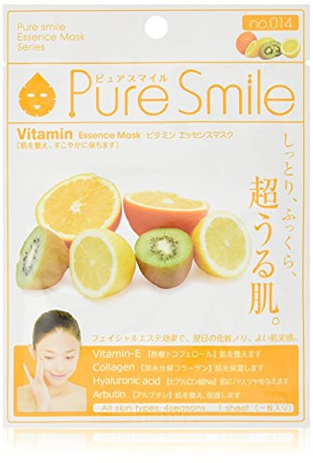 放棄するマスクペデスタルPure Smile ピュアスマイル エッセンスマスク ビタミン 6枚セット