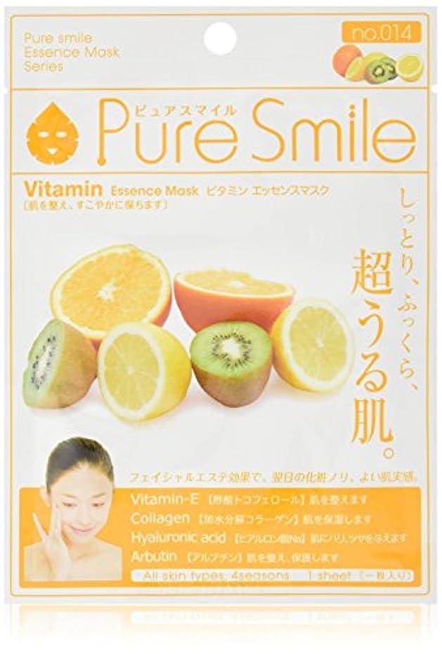 肥料地元処理するPure Smile ピュアスマイル エッセンスマスク ビタミン 6枚セット