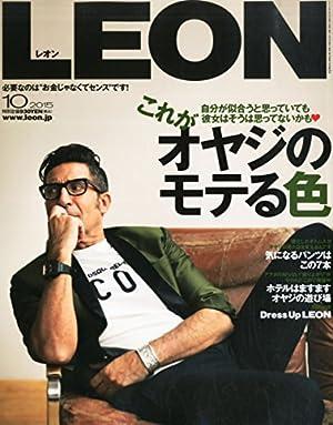 LEON(レオン) 2015年 10 月号 [雑誌]