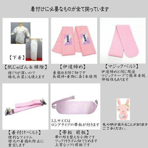 和装小物18点セット MLサイズ着物小物セット 着付け用小物 成人式、婚礼に 【新品】3-6138(L)