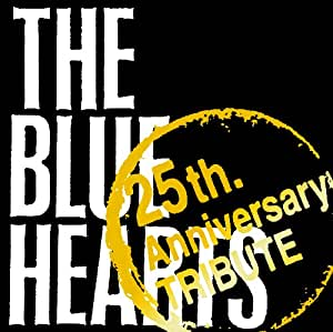 "THE BLUE HEARTS ""25th Anniversary"" TRIBUTE(初回限定盤)"