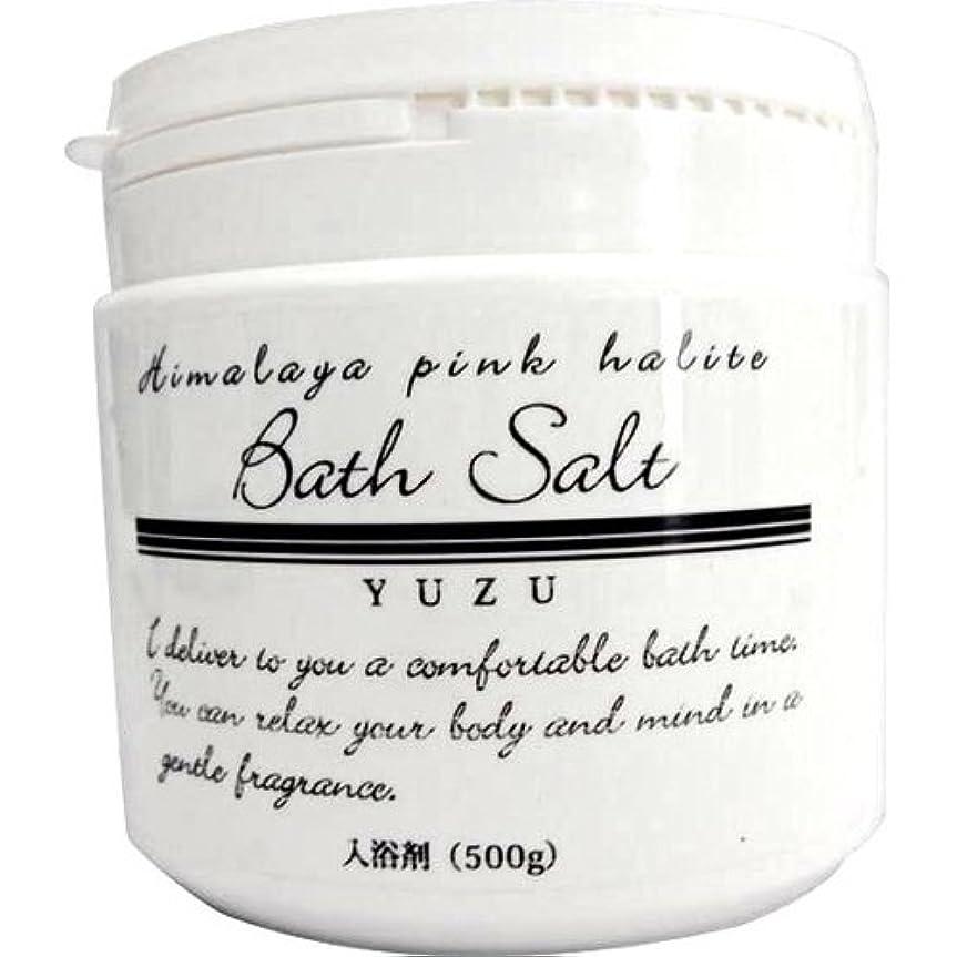 トイレアンティークハロウィンヒマラヤピンク岩塩入浴剤 柚子の香り 500g