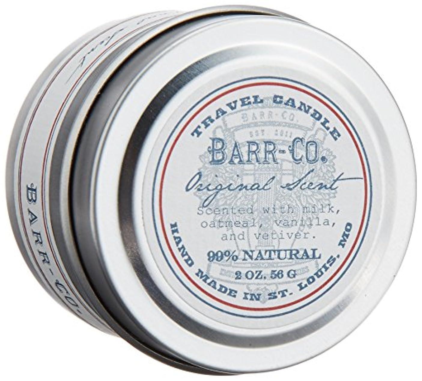 タイル頭痛幅BARR-CO.(バーコー) トラベルキャンドル
