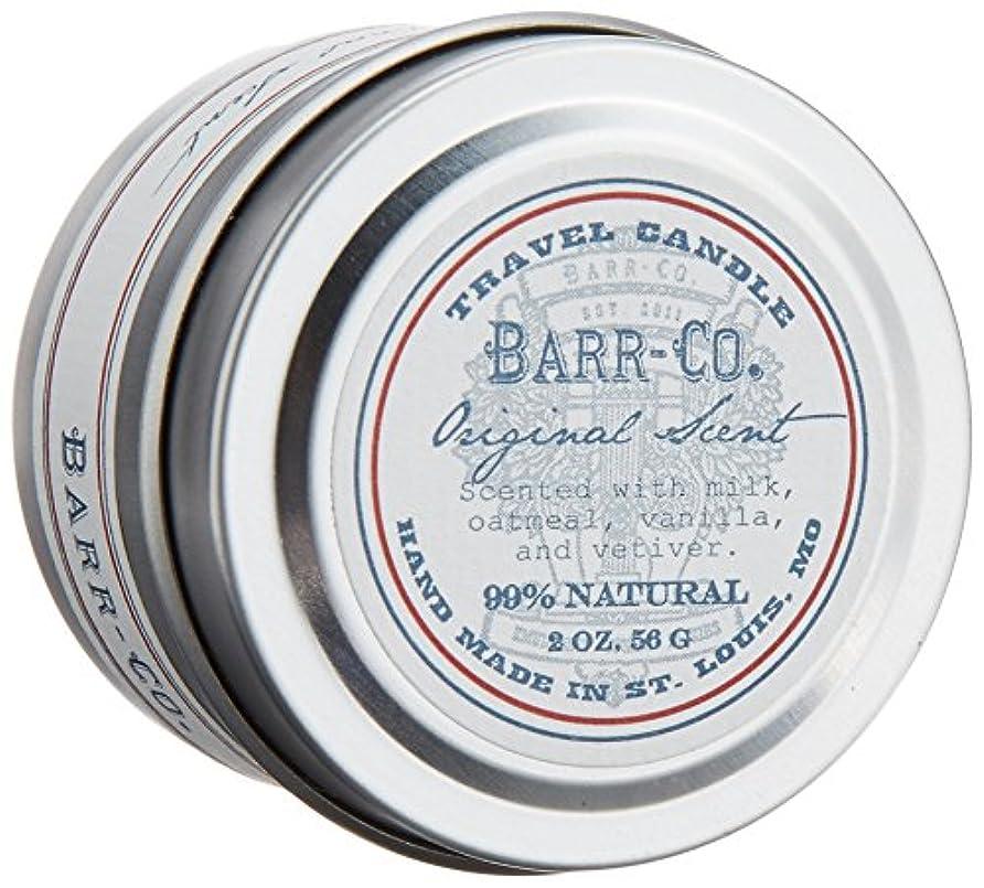 前件ワードローブ機構BARR-CO.(バーコー) トラベルキャンドル