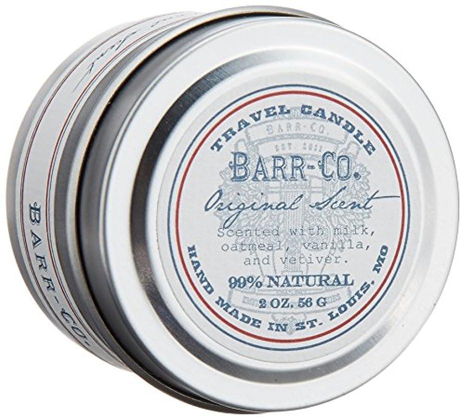 レイア徐々に最後のBARR-CO.(バーコー) トラベルキャンドル