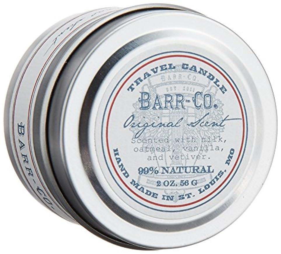 不格好流温度BARR-CO.(バーコー) トラベルキャンドル