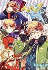 ヘタリア World☆Stars 第2巻