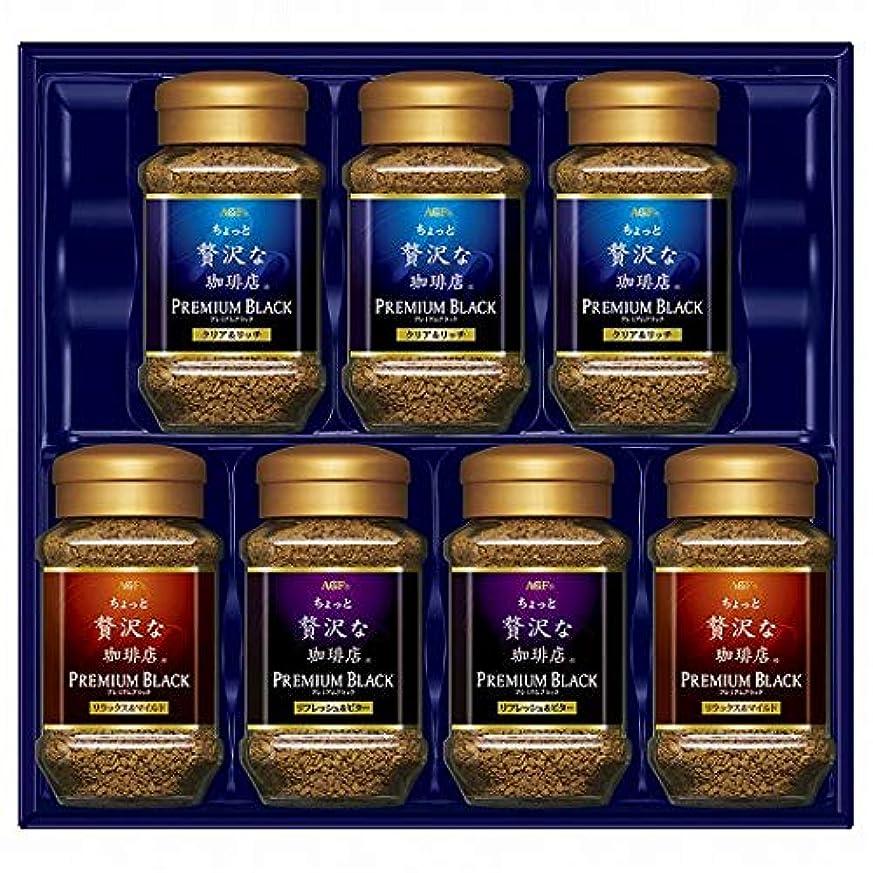 希少性レタッチ開いた味の素ゼネラルフーヅ(AGF) AGF 「ちょっと贅沢な珈琲店」インスタントコーヒープレミアムブラックギフト