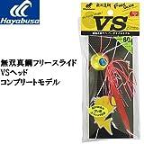 ハヤブサ(Hayabusa) メタルジグ ルアー 無双真鯛フリースライド VSヘッド コンプリートモデル 75g オレキン #2 SE170
