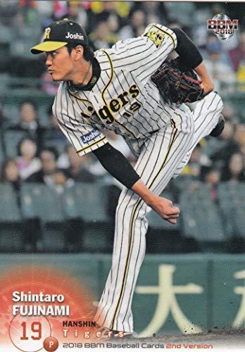 2018 BBM ベースボールカード 2ndバージョン 501 藤浪晋太郎 阪神タイガース (レギュラーカード)