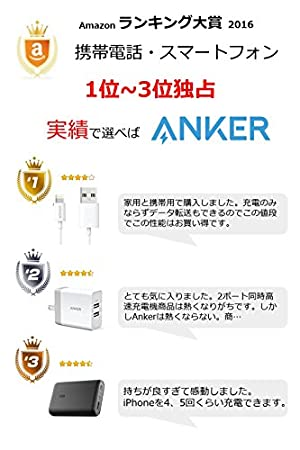 Anker PowerLine Micro USB ケーブル 【急速充電・高速データ転送対応】Galaxy Xperia Android各種 その他USB機器対応 (グレー 1.8m)