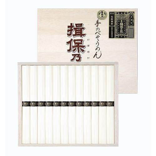IT-40 揖保乃糸(木箱入り)