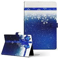 ARROWS Tab F-03G FUJITSU 富士通 アローズタブ タブレット 手帳型 タブレットケース タブレットカバー カバー レザー ケース 手帳タイプ フリップ ダイアリー 二つ折り クール 青 ブルー リボン 雪 結晶 冬 f03g-008486-tb