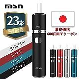 MSN 電子タバコ 加熱式 互換機 連続吸引23本 温度調節可能 セラミックプレート 自動清扫機能 ブラック