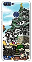 sslink HUAWEI nova lite 2 ハードケース kk19-名古屋城 けいすけ 名城公園 スマホ ケース スマートフォン カバー カスタム ジャケット SIMフリー