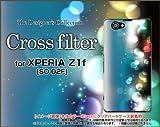 液晶保護フィルム付 SO-02F XPERIA Z1 f ハード カバー ケース Cross filter