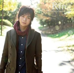Ring  【通常盤】