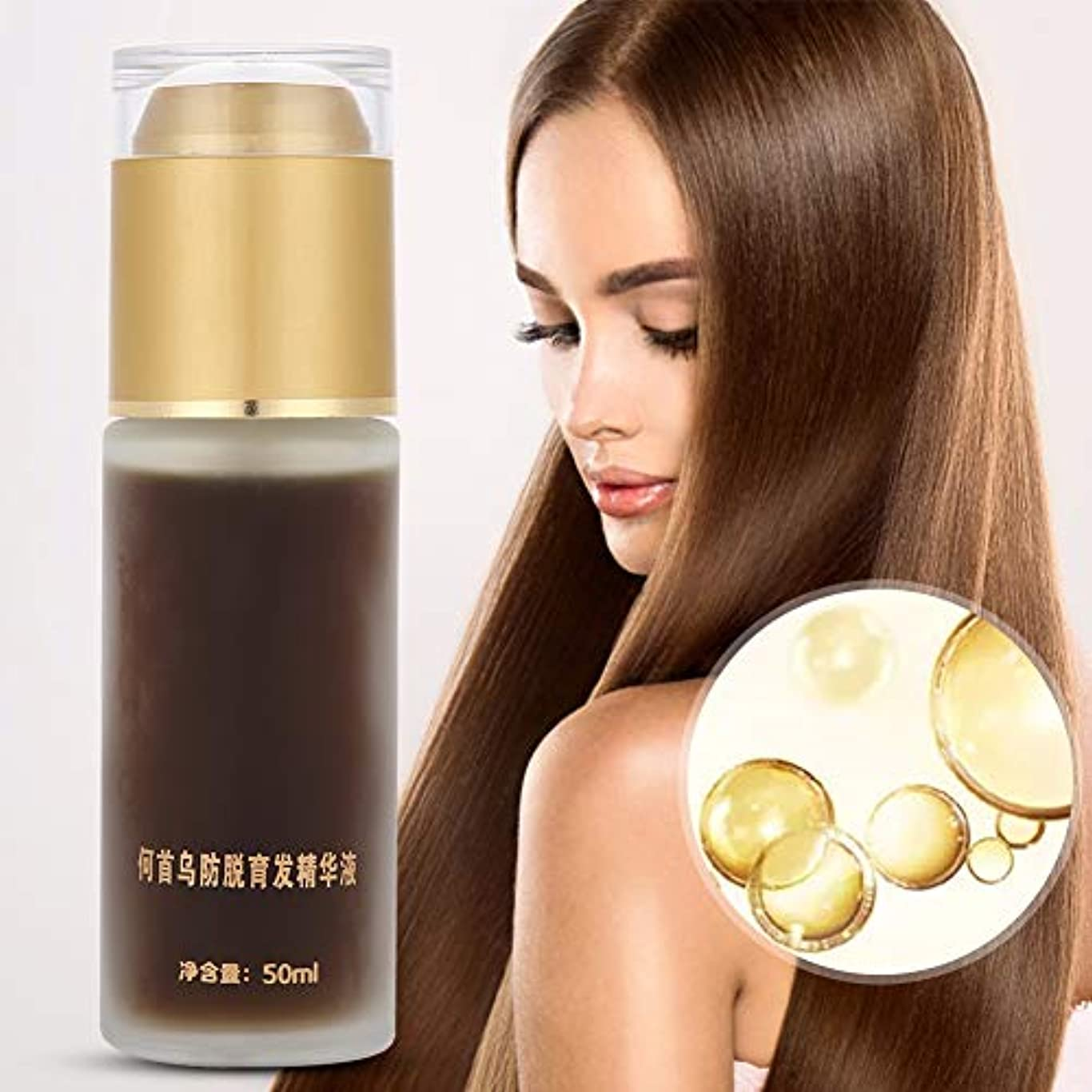 50ミリリットルpolygonum multiflorum育毛セラムピラトリーアンチ抜け毛エッセンス液体エッセンシャルオイル育毛、肌保湿剤、ラッシュブースト血清