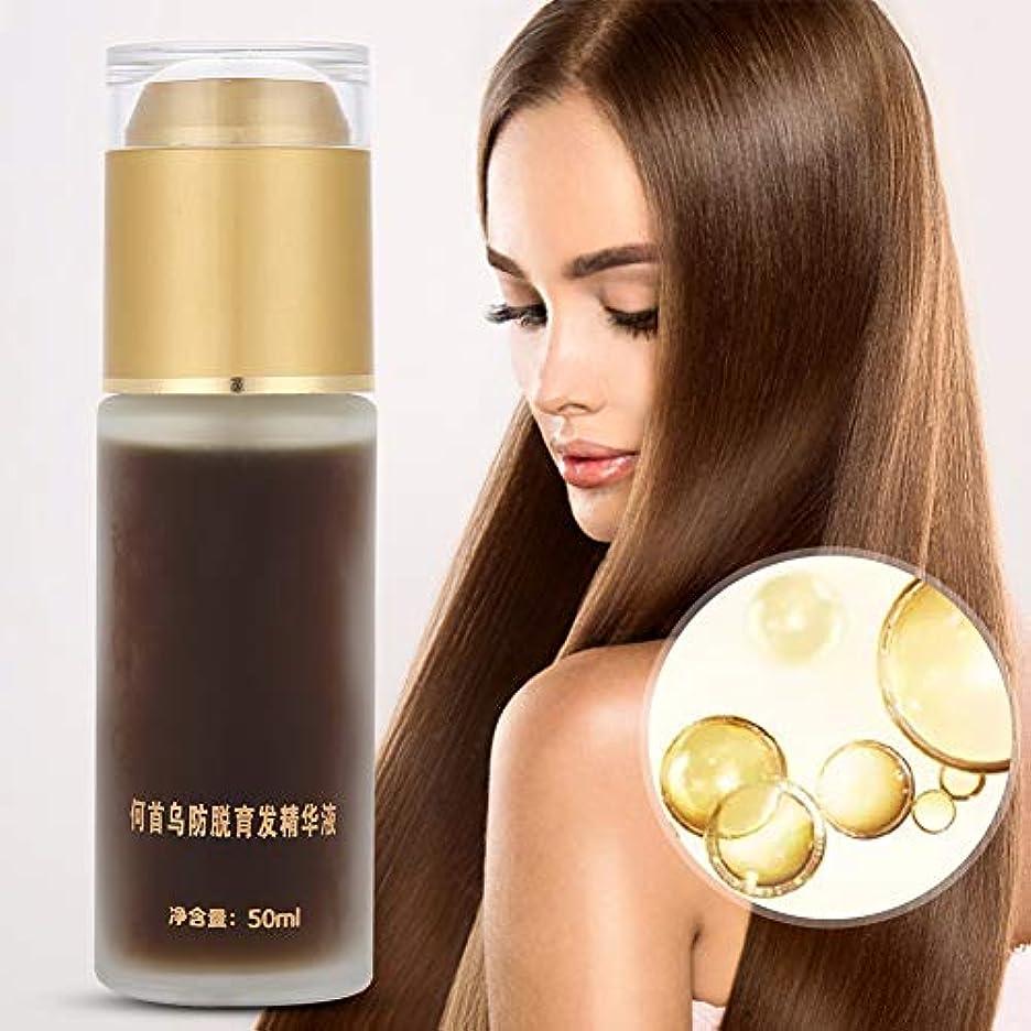 フィールドディスコ提供された50ミリリットルpolygonum multiflorum育毛セラムピラトリーアンチ抜け毛エッセンス液体エッセンシャルオイル育毛、肌保湿剤、ラッシュブースト血清