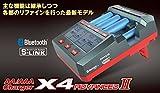 AA/AAA Charger X4 Advanced Ⅱ単三・単四Ni-cd、Ni-MH電池用 多機能充・放電器