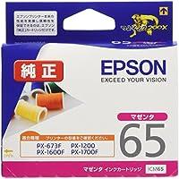 EPSON 純正インクカートリッジ ICM65