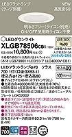 パナソニック(Panasonic) 天井埋込型 LED(温白色) ダウンライト 浅型8H・高気密SB形・拡散タイプ(マイルド配光) 調光タイプ(ライコン別売) 埋込穴φ125 XLGB78506CB1