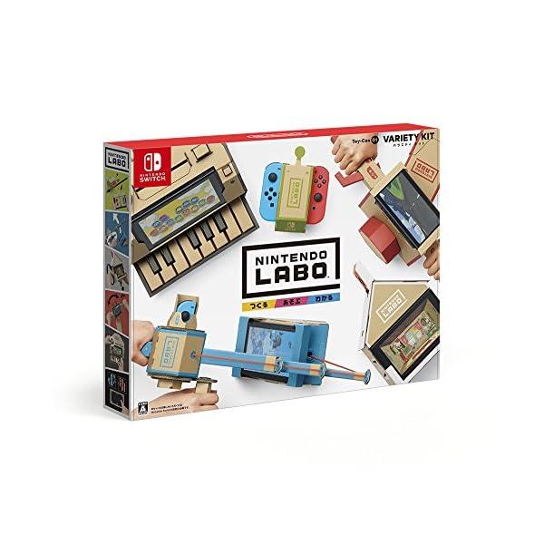 Nintendo Labo (ニンテンドー ラボ...の商品画像