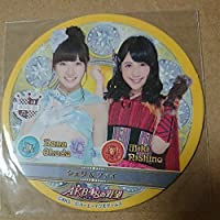 AKB48カフェ限定 AKB48の野望 コースター 岡田奈々 西野未姫