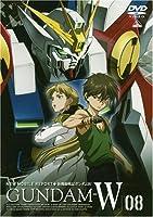新機動戦記ガンダムW 8 [DVD]