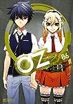 OZ-オズ-⑥ (MFコミックス アライブシリーズ)