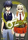 Oz -オズ- 06 (コミックアライブ)