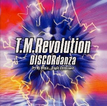 DISCORdanza Try My Remix~Single Collectionsの詳細を見る