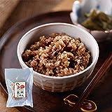 【新米】酵素玄米ごはん 新潟産コシヒカリ 明日から始める酵素玄米生活7日間スタートパック 7パック入り 冷凍保存タイプ