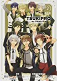 TSUKIPRO THE ANIMATION 2巻 特装版 (ZERO-SUMコミックス)