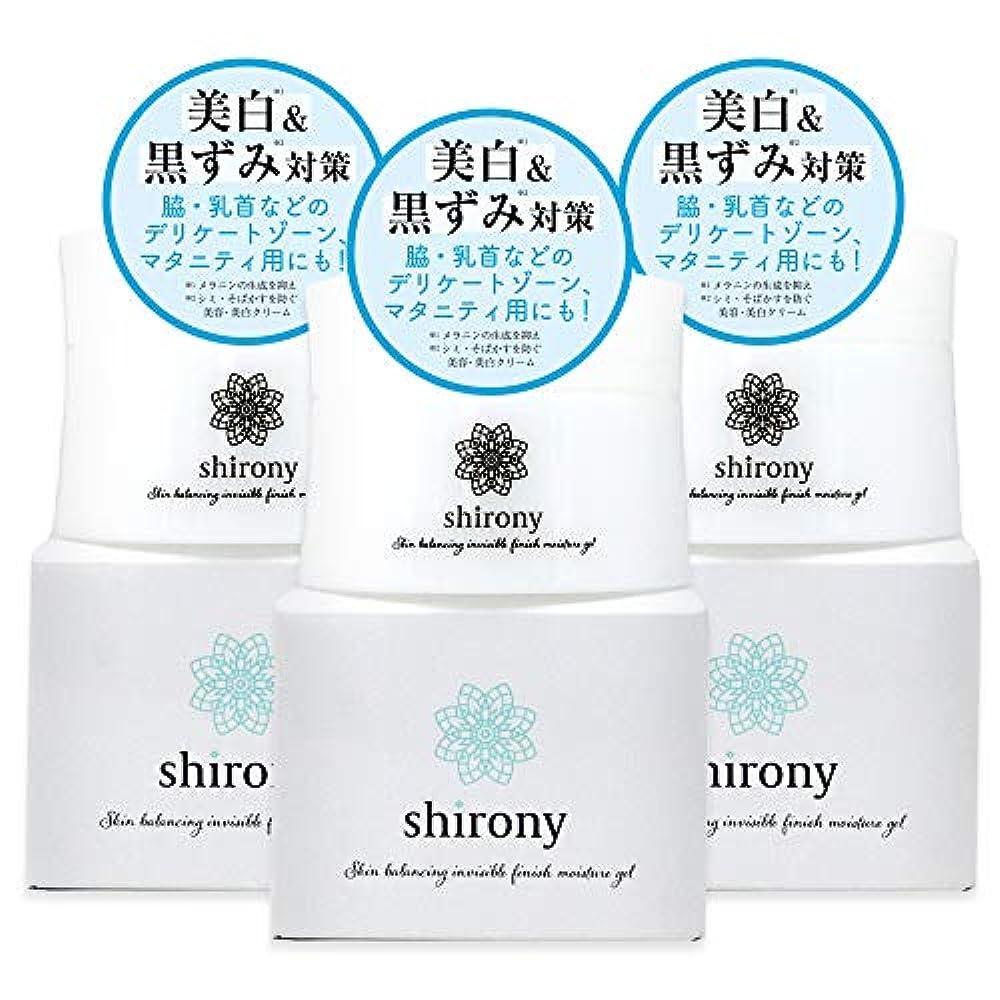 昨日出します引用shirony (シロニー) 保湿 美白 ホワイトアップ クリーム モイストクリーム 30g 【医薬部外品】 (3個)