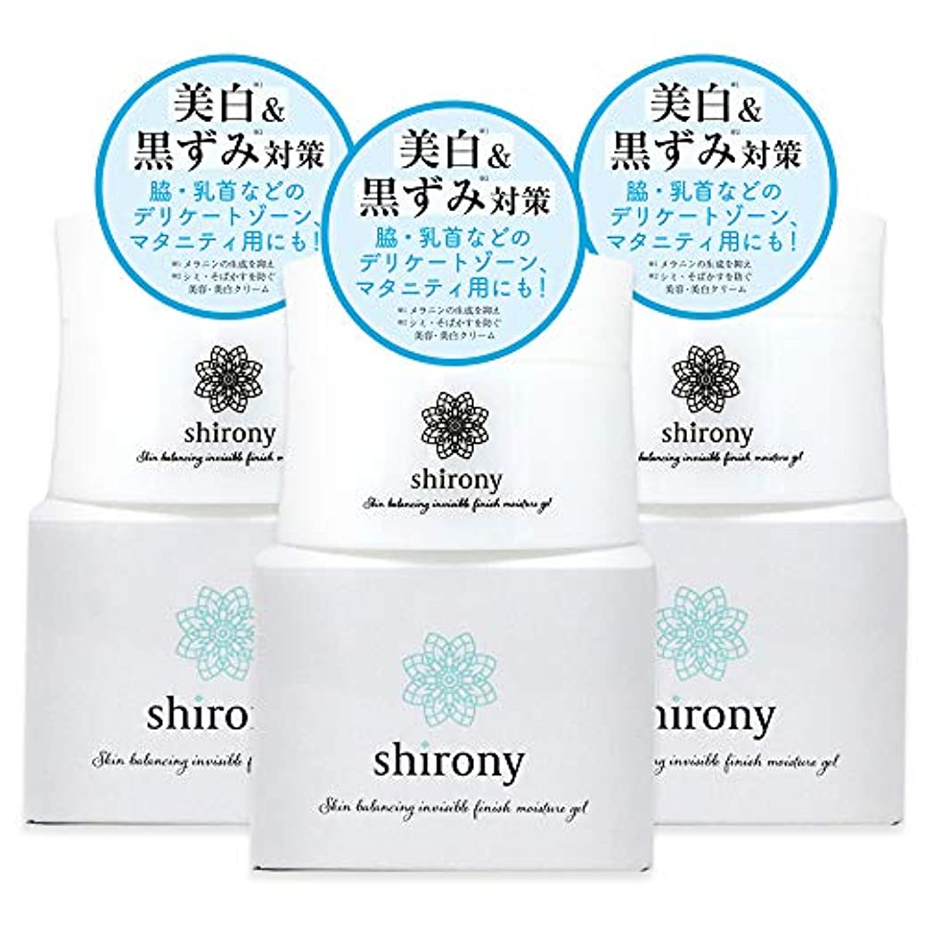 滑りやすい国家約設定shirony (シロニー) 保湿 美白 ホワイトアップ クリーム モイストクリーム 30g 【医薬部外品】 (3個)