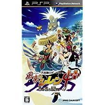 不思議のダンジョン 風来のシレン4 plus 神の眼と悪魔のヘソ - PSP