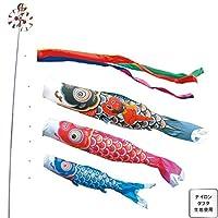 [徳永][鯉のぼり]庭園用[ポール別売り]大型鯉[9m鯉3匹][金太郎ゴールド鯉][金太郎付][五色吹流し][日本の伝統文化][こいのぼり]