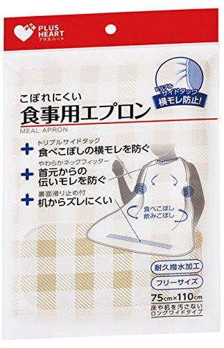 プラスハート 食事用エプロン サイドタック ベージュ(1枚入)
