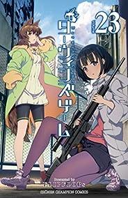 ダーウィンズゲーム 23 (23) (少年チャンピオン・コミックス)