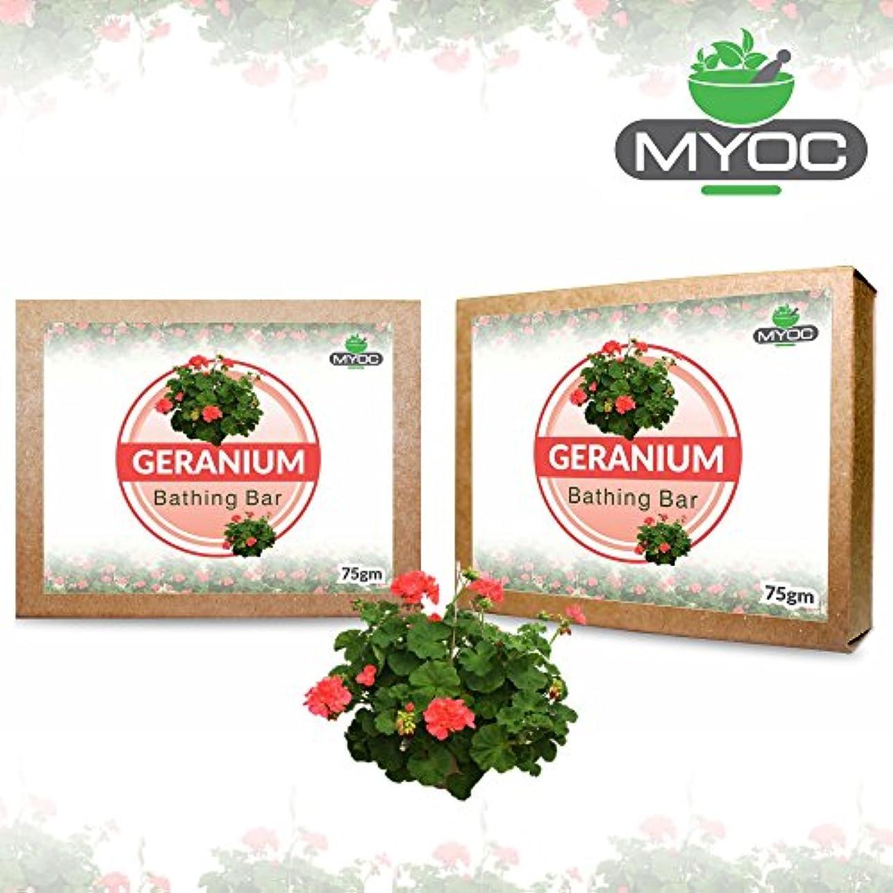 その間修理工有名Geranium Oil soap an excellent moisturizer for mature, dry skin 75gm. X 2 Pack