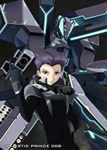 銀河機攻隊 マジェスティックプリンス VOL.6 DVD 初回生産限定版【ドラマCD付き】