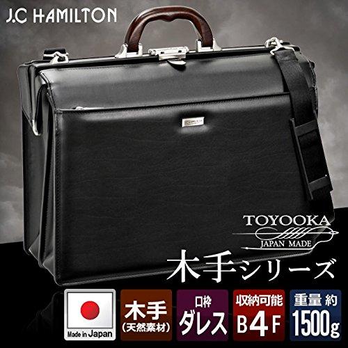 ダレスバッグ メンズ ビジネスバッグ 日本製 豊岡製鞄 B4...