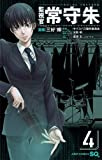 コミック / 三好 輝 のシリーズ情報を見る