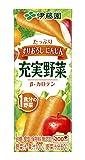 伊藤園 充実野菜 緑黄色野菜ミックス (紙パック)200ml×24本