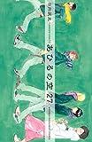 あひるの空(27) (講談社コミックス)